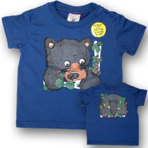 KIDS FLOPPY BLACK BEAR T-SHIRT FRONT/BACK PRINT